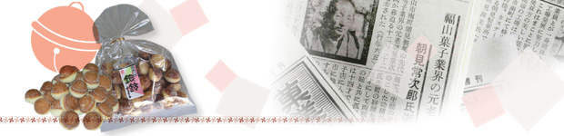 銀鈴 焼き菓子 製菓 広島県 ソフトカステラ おやつ 朝見製菓株式会社 商品案内